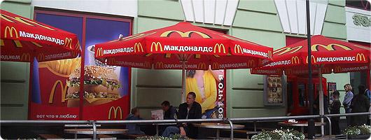 http://www.afisha.ru/Afisha7files/Image/_regions/nn/baza_mac.jpg