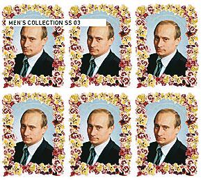 Футболки Путин :: gibmamunmacoo - photo#23