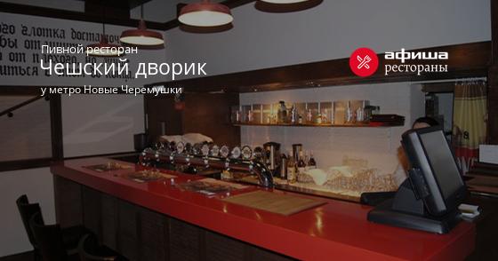 Фото города Колпино (Россия) - 46 фотографий