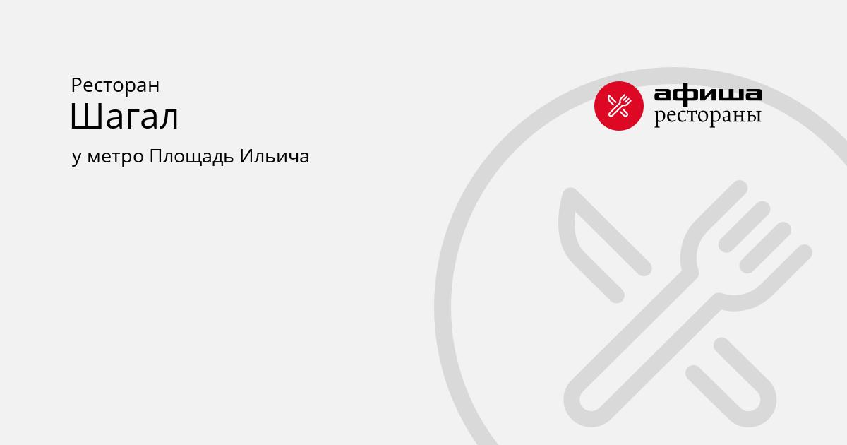 Онлайн Мумия