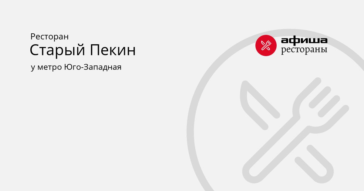 prostitutki-individualki-moskvi-shodnenskaya