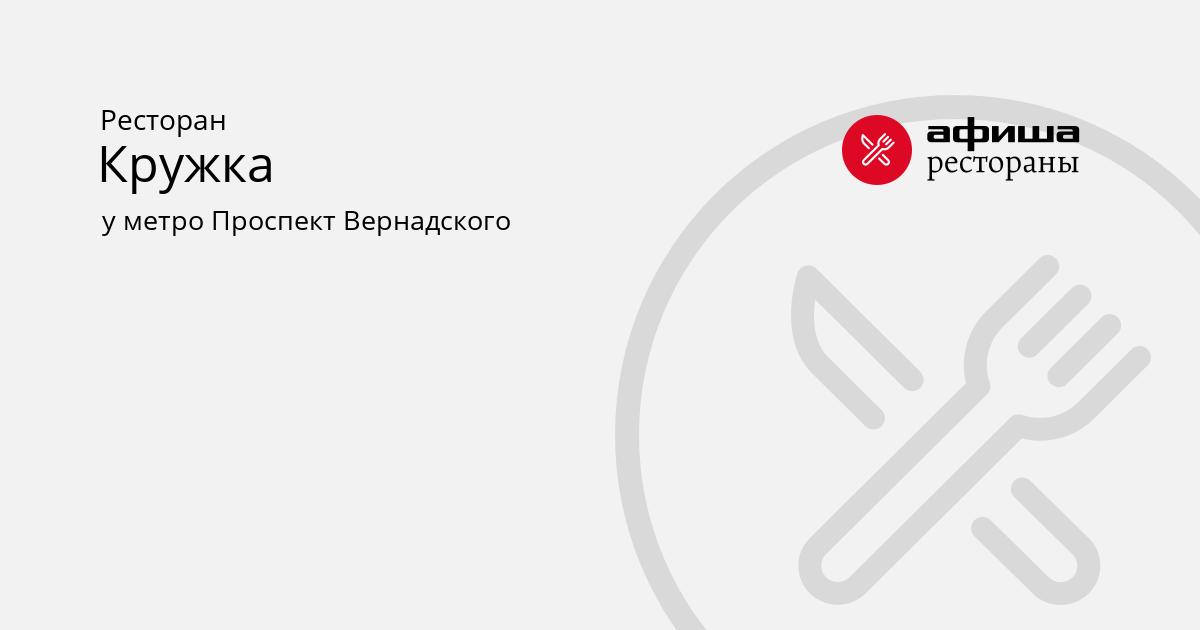 Листопад 1 серия на русском языке