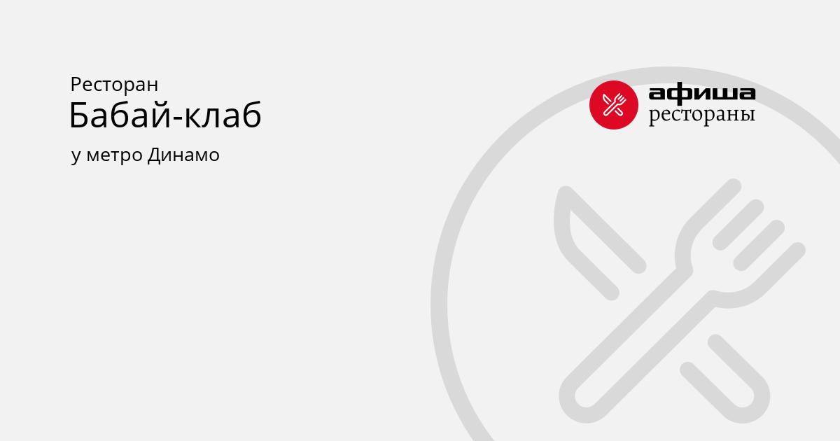 Взялись за лесопарк в Степянке - Минск