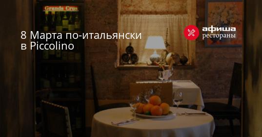 Лучшие кинопремьеры недели - msk.kp.ru