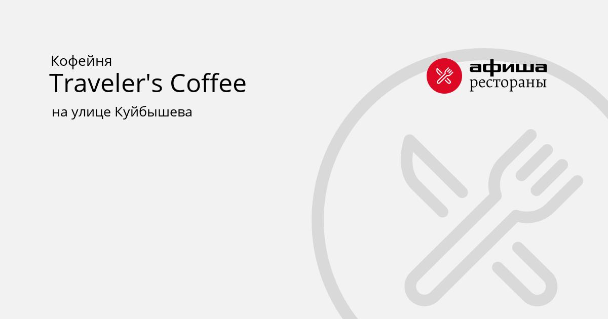 кофейня игра фото