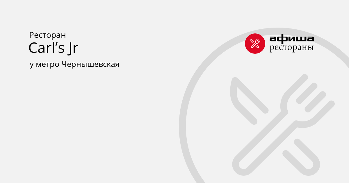 Притяжение смотреть онлайн россия