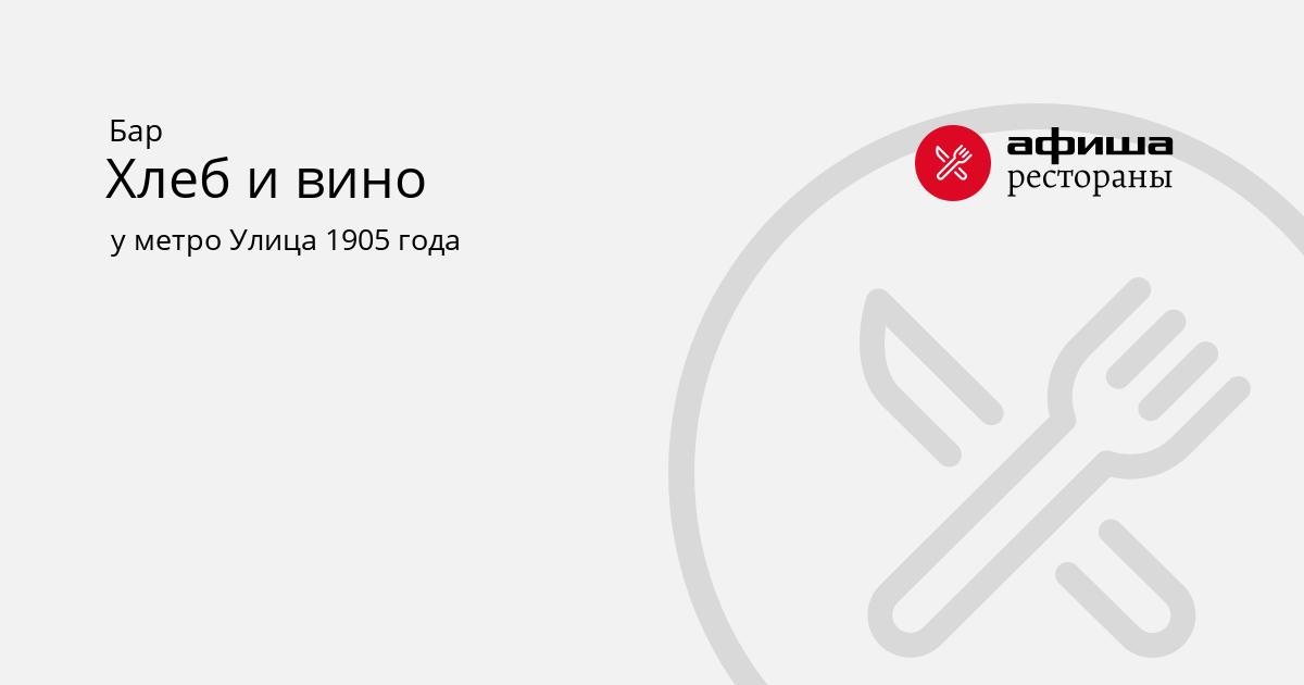 знакомство факерами 3 трейлер на русском