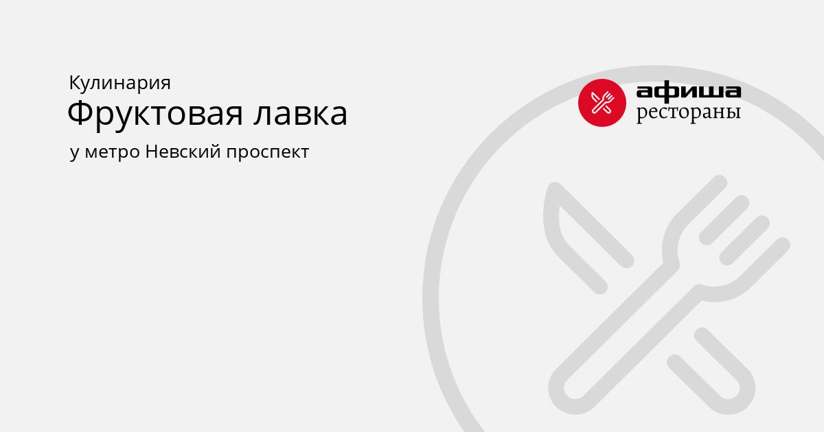 Мумия жива - KinoExpert.ru - Энциклопедия кино
