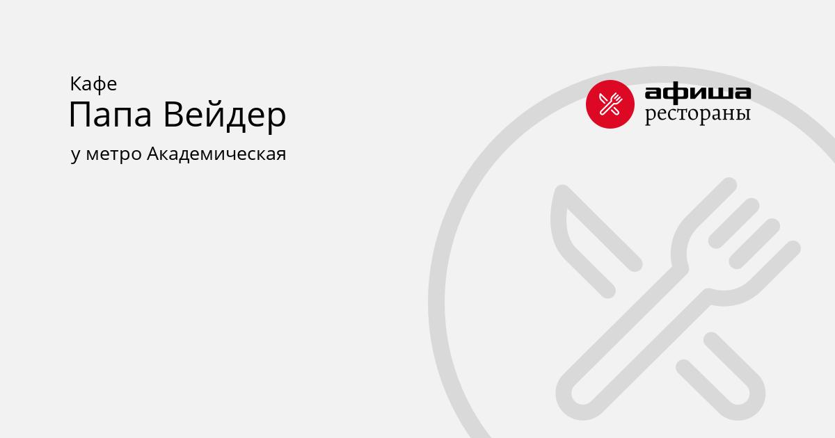 В Нижнем Новгороде предлагают