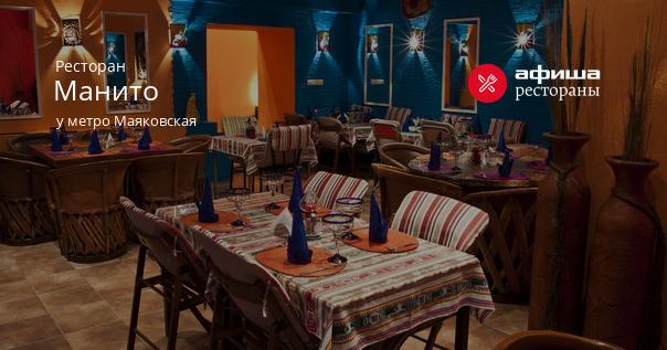 Club moscow hall