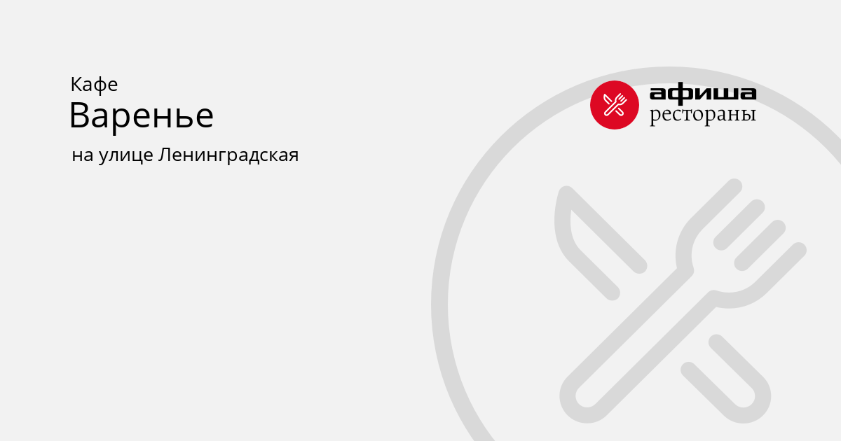 Мумия - Город Бобров информационный портал