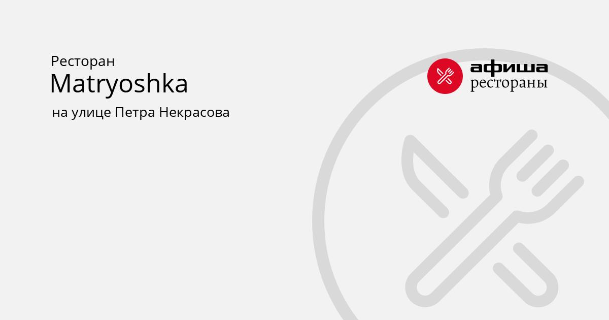 Читинский Городской Портал | Новости