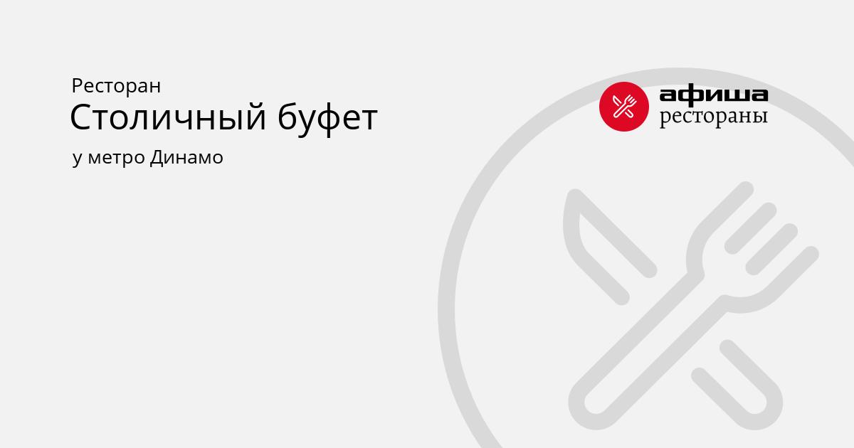 Олег Лукин: Главное лекарство от