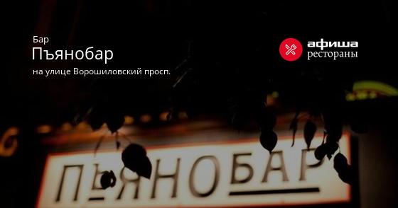 Фильм Призрак в доспехах вконтакте