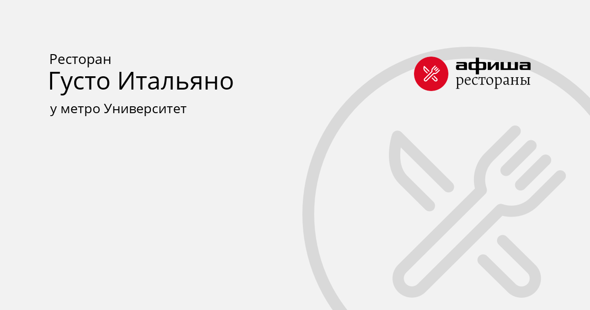Кухня . Последняя битва - kino-funny.ru