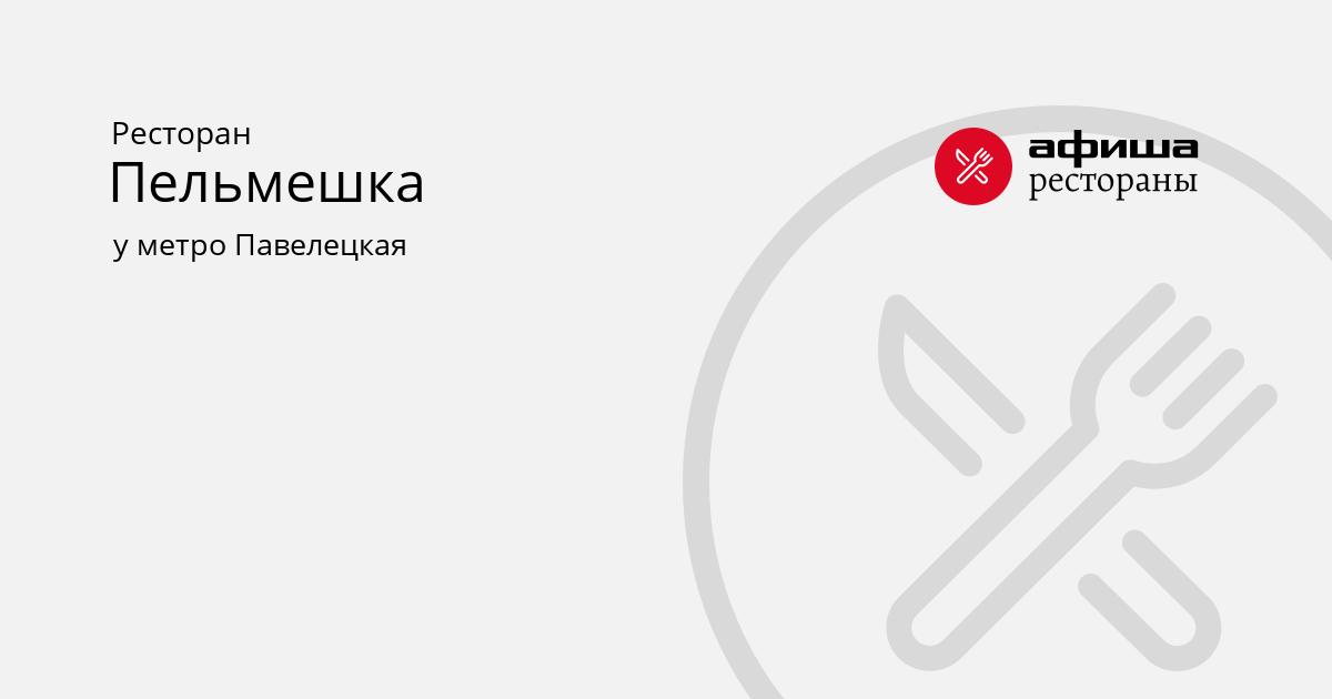 Лучшие кинотеатры Волгограда , онлайн-покупка билетов в кино