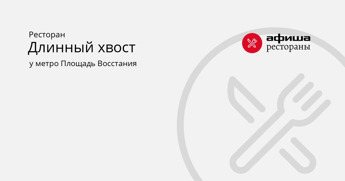 Расписание киносеансов в Усть-Илимске