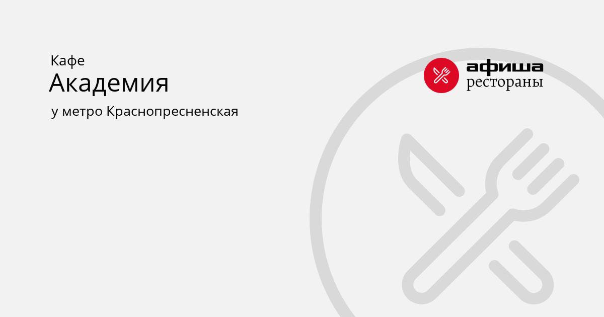 Программа передач в Красноярске на