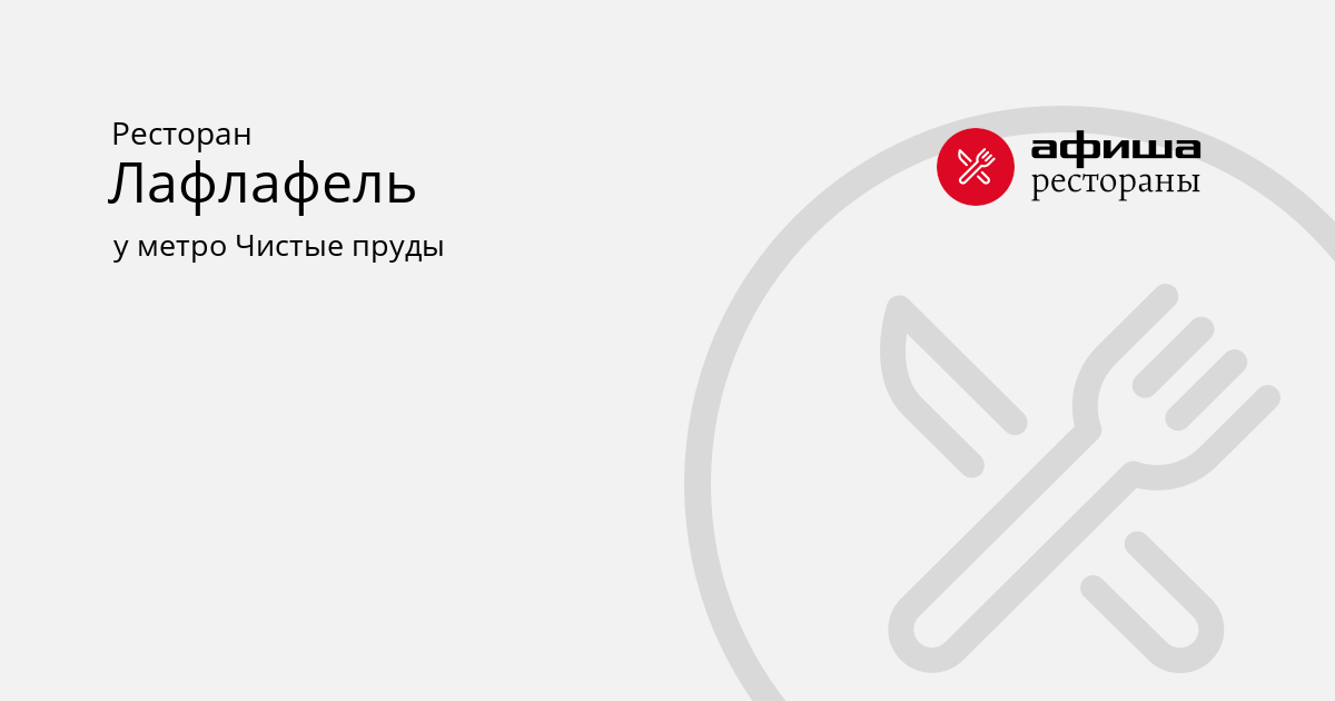 Фильм Гадкий я 2 (2013) ТВ-ролик № 3 (на русском языке )