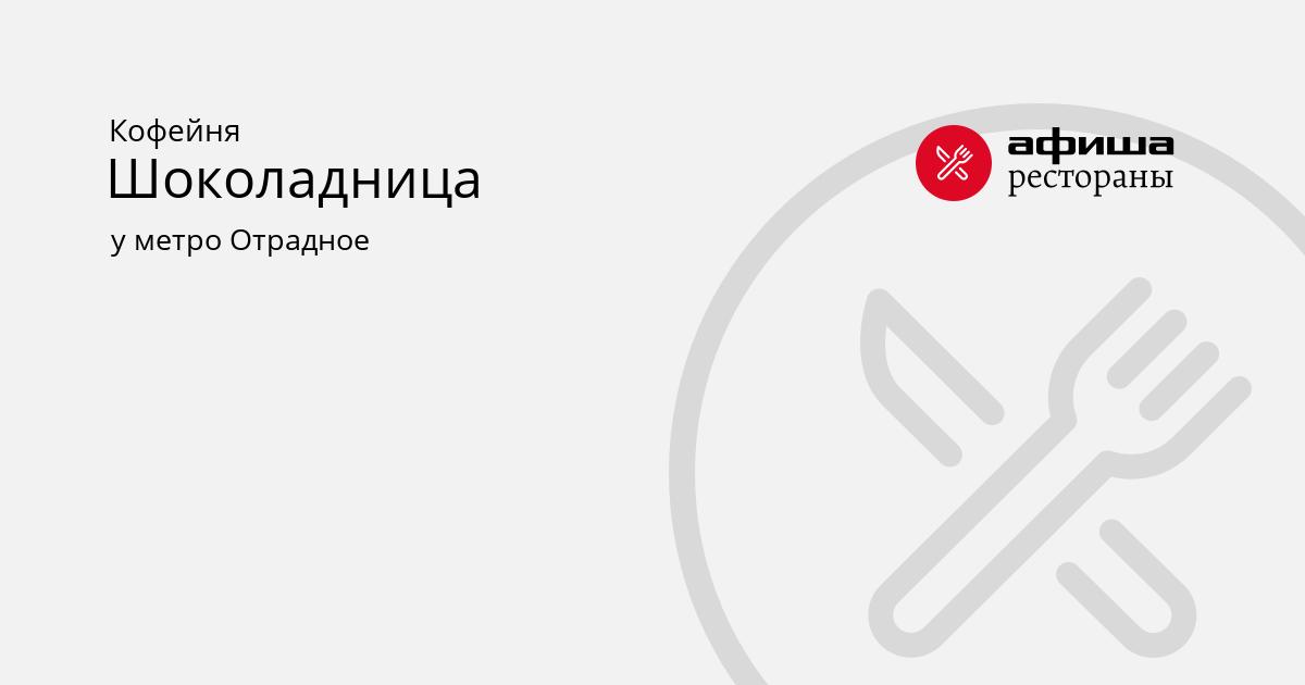Акции и скидки фитнес клуба X Fit Отрадное