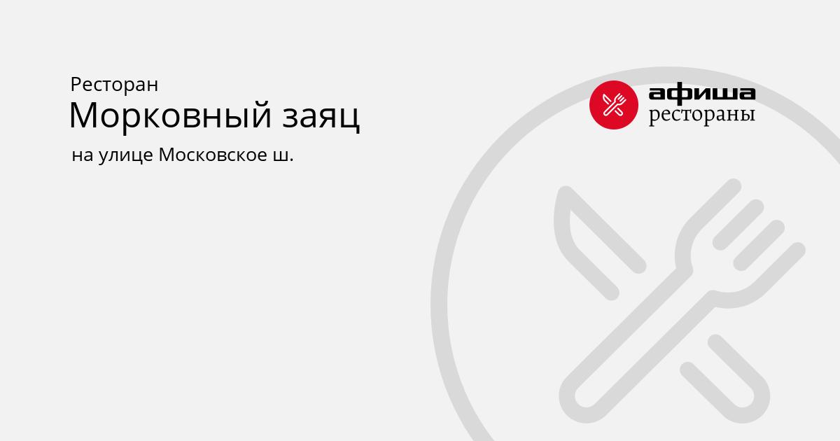 Фильм Гоголь. Начало в иркутске