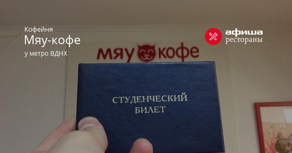 МДА legalrc Волжский Псилоцибин Куплю Саранск