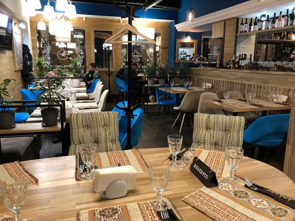 Ресторан Арарат. Москва Арбат, 32